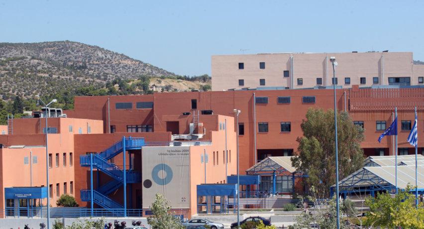 αττικό νοσοκομείο