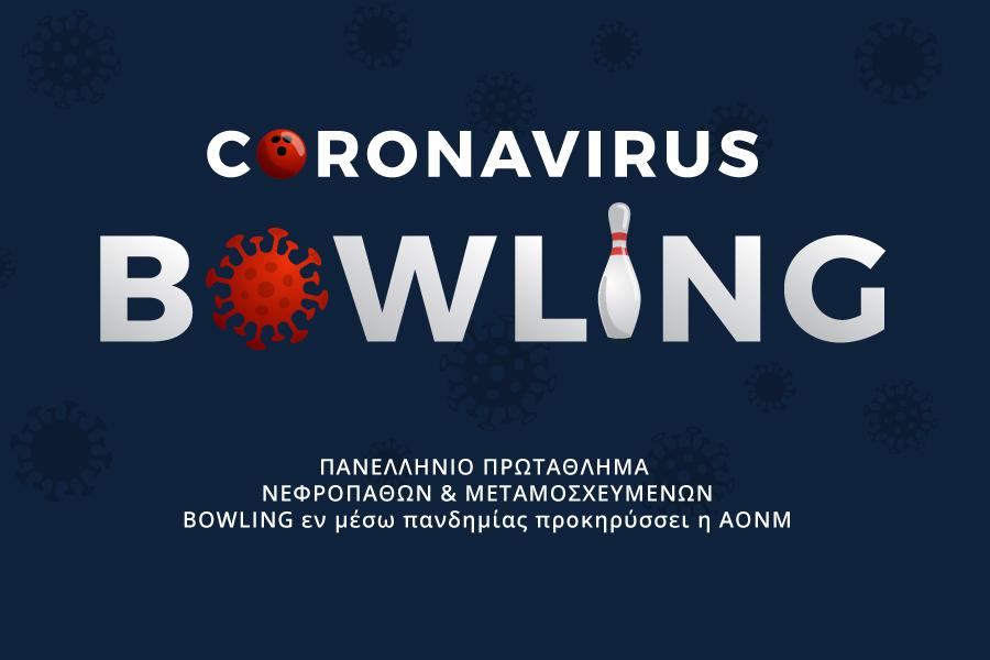 covid bowling