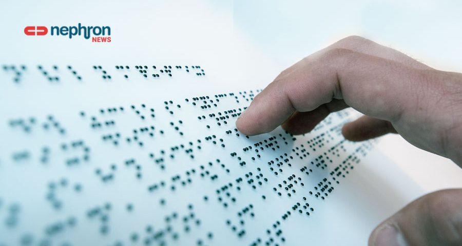 σύστημα ανάγνωσης τυφλών