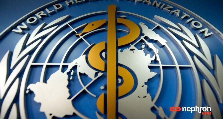 Παγκόσμιος Οργανισμός Υγείας logo