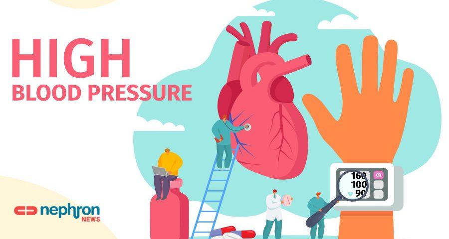 υψηλή αρτηριακή πίεση