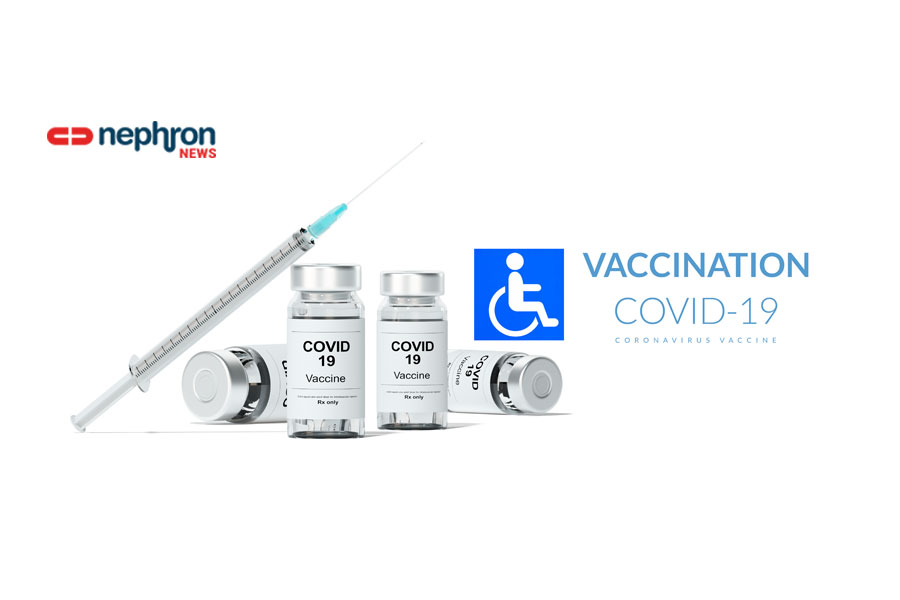 εμβολιασμός αμεα
