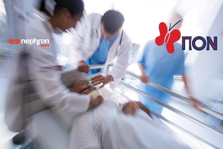 γιατροί πάνω από ασθενή σε φορείο τρέχουν για να τον σώσουν