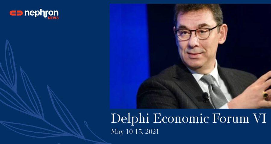 Μπουρλα Οικονομικό φόρουμ Δελφων